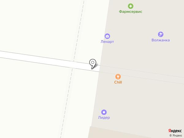 РАВИРА на карте Астрахани