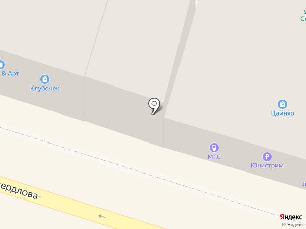Online на карте Астрахани