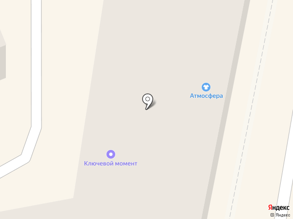 МАГАЗИН ГОРЯЩИХ ПУТЕВОК на карте Астрахани
