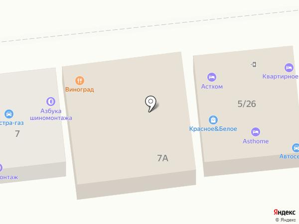 Изумруд на карте Астрахани