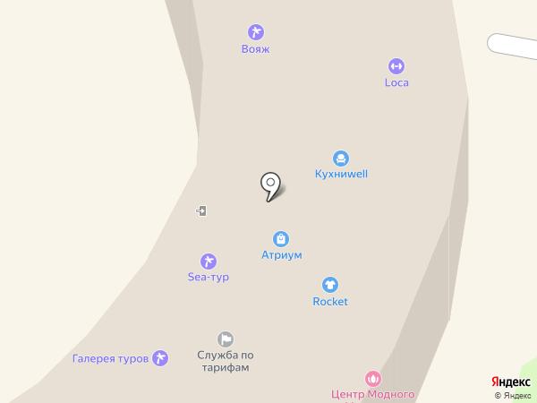 ППФ Страхование жизни на карте Астрахани