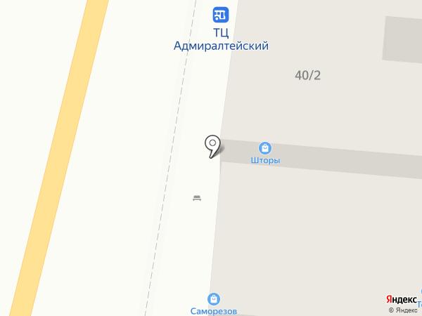 Мега Двери на карте Астрахани