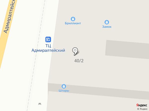 Мегадвери на карте Астрахани