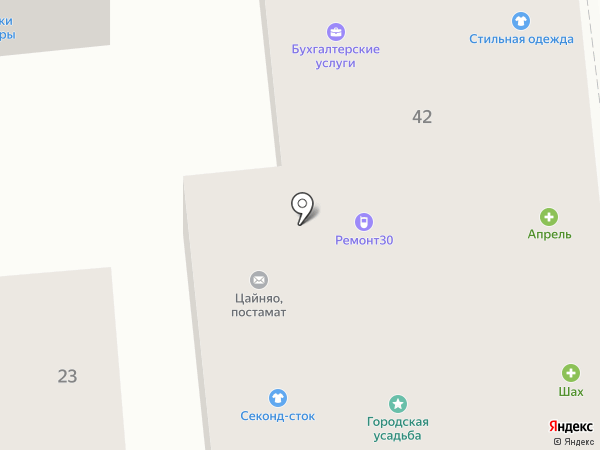 Kontrast Bijou на карте Астрахани