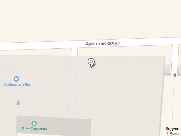 Дон Хосе на карте Астрахани