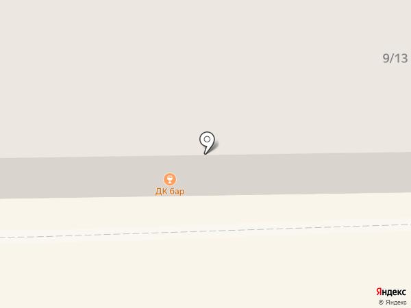 ДК на карте Астрахани