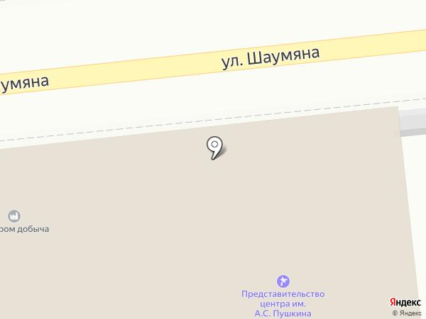 Газпром добыча Астрахань на карте Астрахани