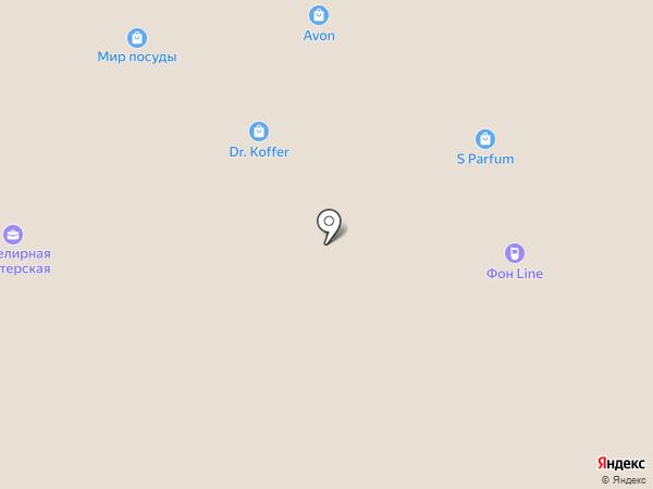 MODIS на карте Астрахани