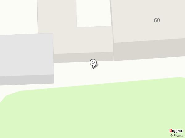 Вывеска на карте Астрахани