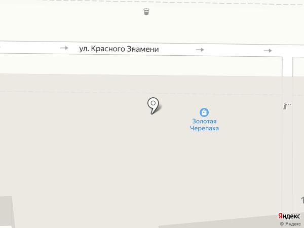 Золотая Черепаха на карте Астрахани