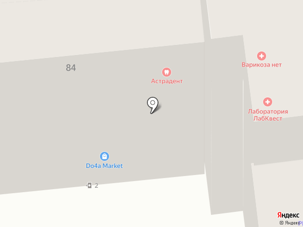 Кэти-стиль на карте Астрахани