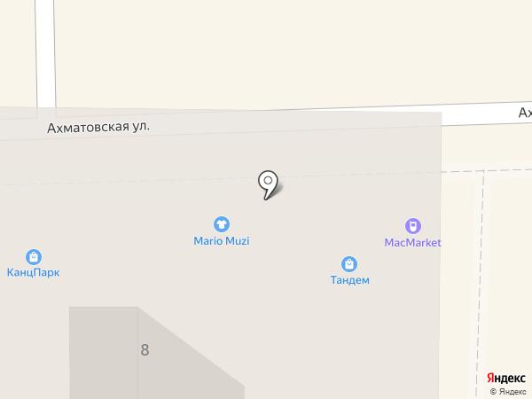 Тандем на карте Астрахани