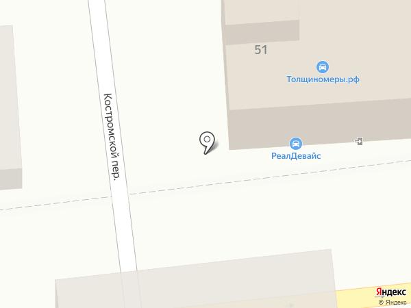 Люблю-Куплю на карте Астрахани