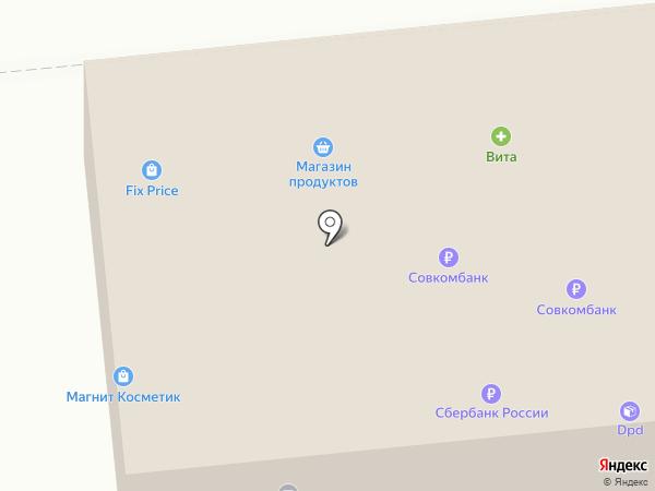 Магазин женской одежды и обуви на карте Астрахани