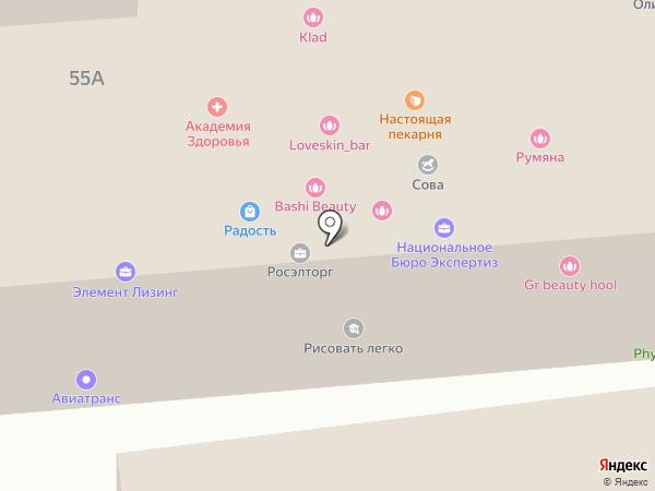 КРЕПМАРКЕТ на карте Астрахани