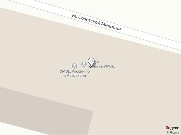 Отдел полиции №4 на карте Астрахани