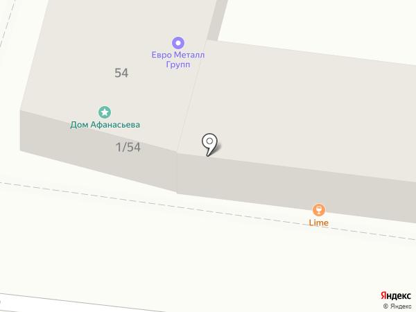Социальные аптеки на карте Астрахани