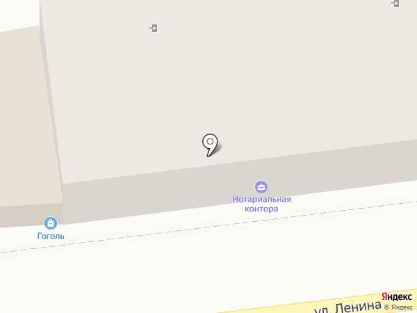 Нотариус Якупова С.Г. на карте Астрахани