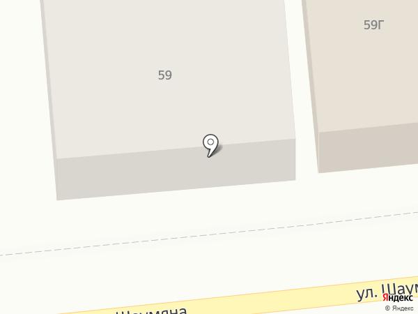 Единый сервисный центр на карте Астрахани