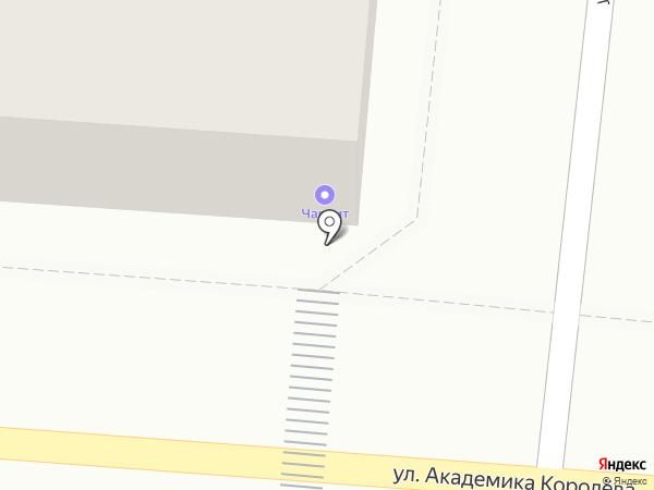 Чароит на карте Астрахани