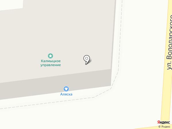 7camicie на карте Астрахани
