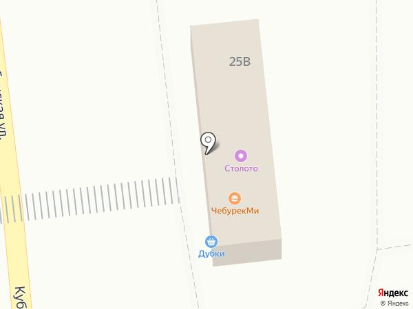 iКассир на карте Астрахани