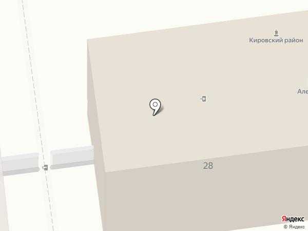 Администрация Кировского района на карте Астрахани