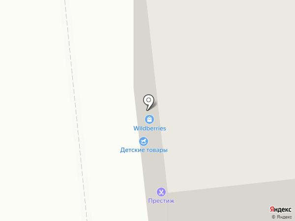 АРТПРИНТ на карте Астрахани