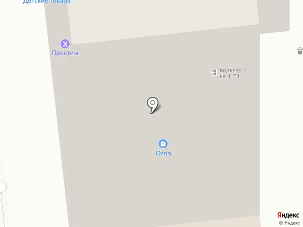 Магазин зоотоваров на Кубанской на карте Астрахани