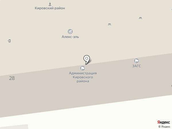 АЛЕКС-ЭЛЬ на карте Астрахани