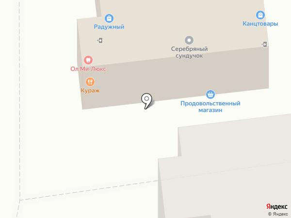 Магазин кондитерских изделий на карте Астрахани