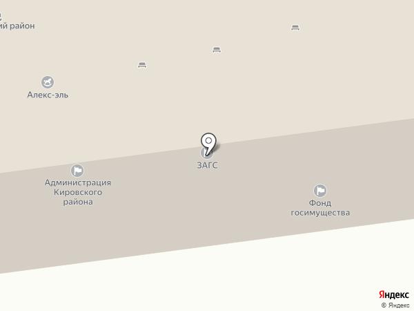 Территориальная избирательная комиссия Кировского района г. Астрахани на карте Астрахани