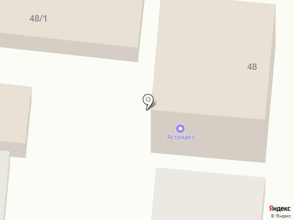 Главная Внешнеторговая компания на карте Астрахани
