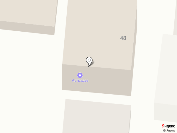 ВенКонд на карте Астрахани