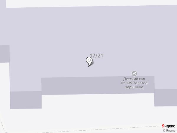 Детский сад №139, Золотое зернышко на карте Астрахани