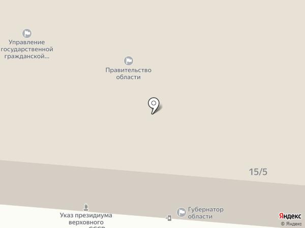 Управление документационного обеспечения Администрации Губернатора Астраханской области на карте Астрахани