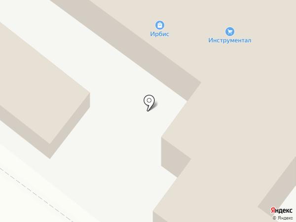 Инструментал на карте Астрахани