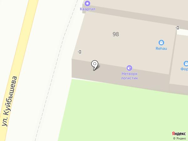 UPS на карте Астрахани