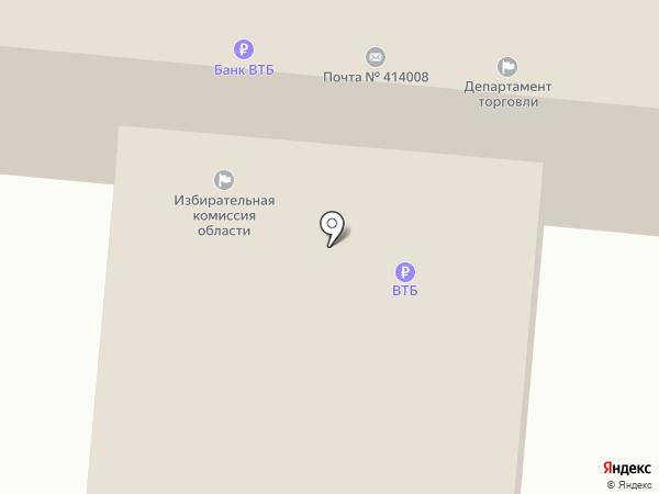 Департамент инвестиционного развития Министерства экономического развития Астраханской области на карте Астрахани