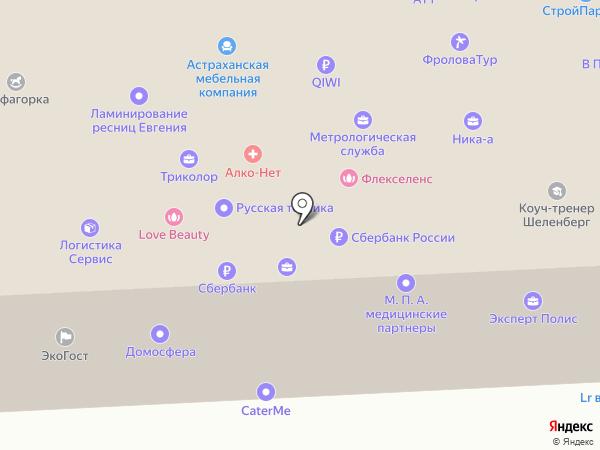 Аст-Фрут на карте Астрахани