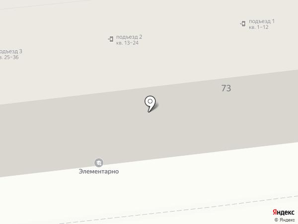 БизКон на карте Астрахани