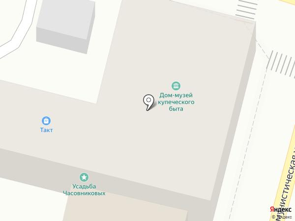 Йога-Вита на карте Астрахани