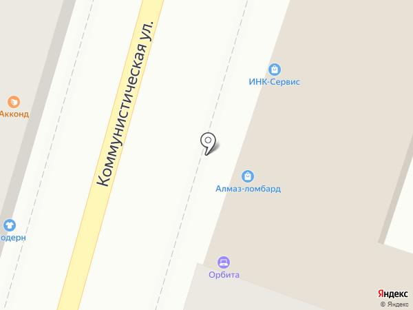 MegaLink на карте Астрахани