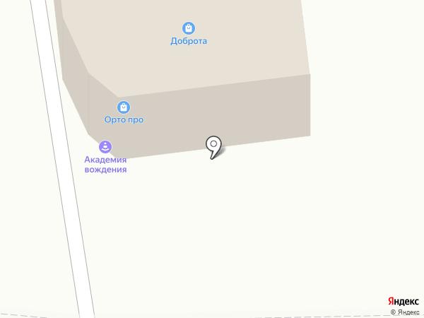 Астра-Принт на карте Астрахани