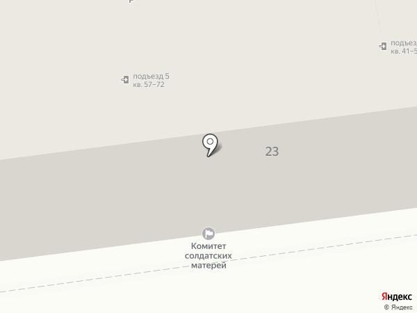 КПРФ на карте Астрахани