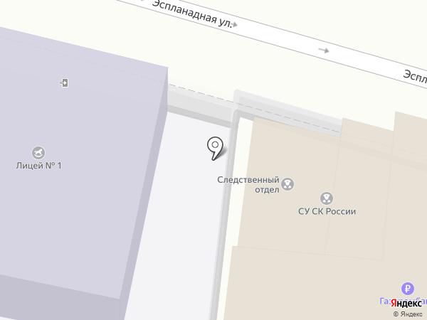 Следственное Управление Следственного комитета РФ по Астраханской области на карте Астрахани