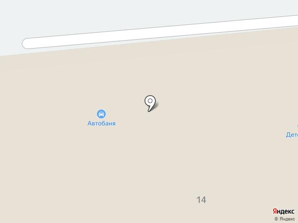 Автобаня на карте Астрахани