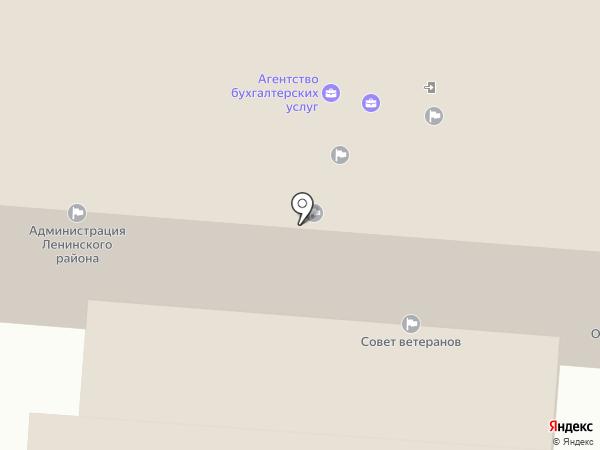 Ивановы и Партнеры на карте Астрахани
