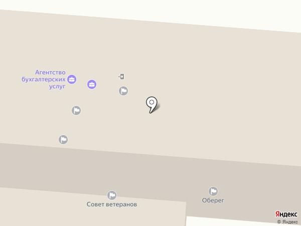 Администрация Ленинского района на карте Астрахани