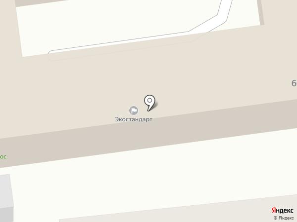 Энергосервис+ на карте Астрахани